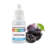 Арома Vape Flavors Чернослив