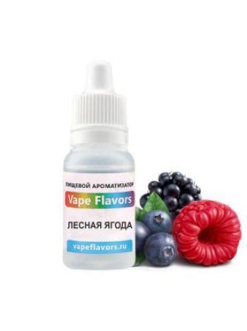 Ароматизатор Vape Flavors Лесная ягода