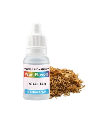Ароматизатор Vape Flavors Royal