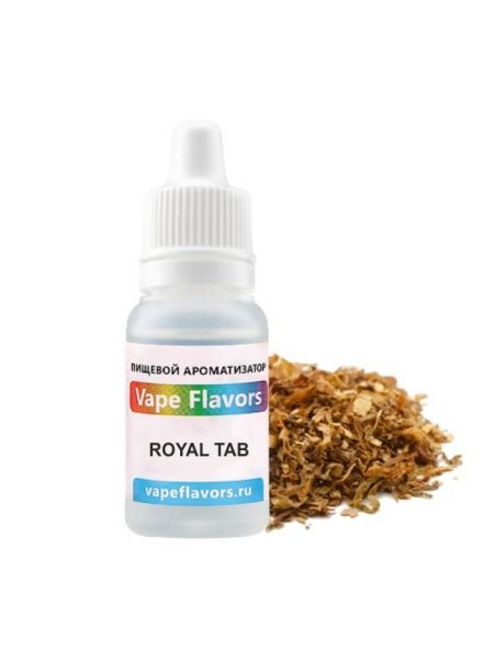 Vape Flavors Royal