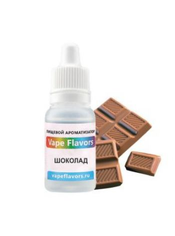 Ароматизатор Vape Flavors Шоколад