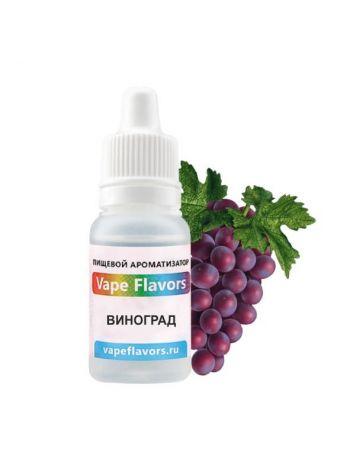 Ароматизатор Vape Flavors Виноград