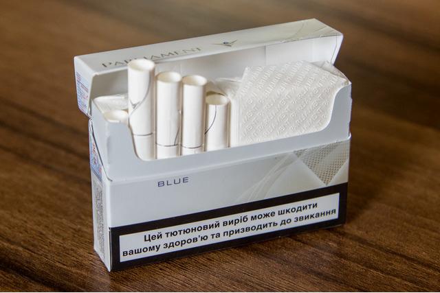 Сигареты стики купить в москве сигареты оптом бт