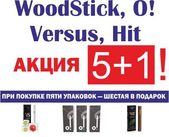 Versus купить сигареты hqd электронные сигареты одноразовые можно ли заправлять